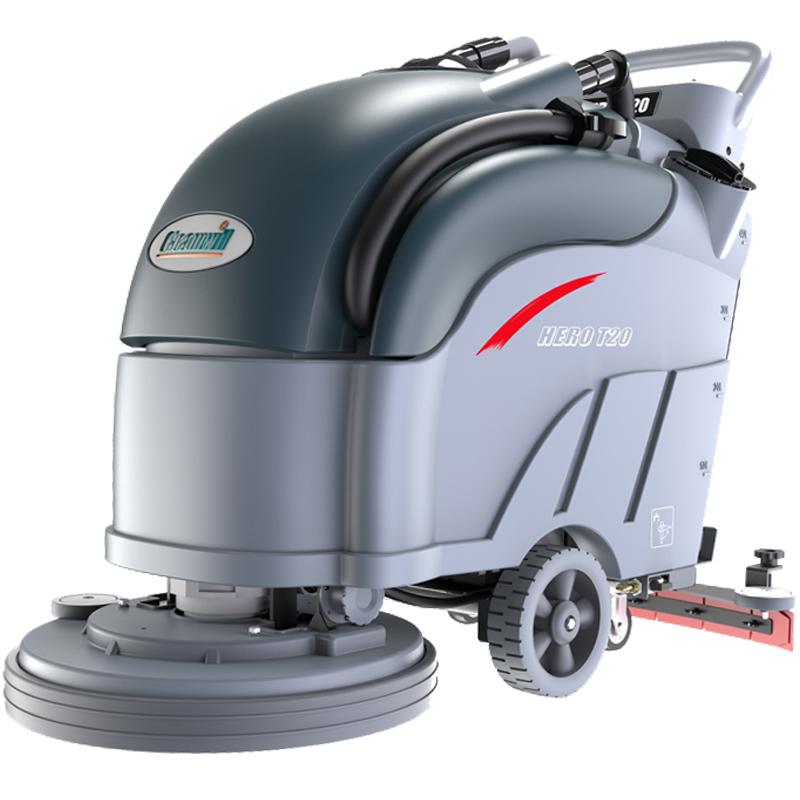 HERO T20手推式自动洗地机